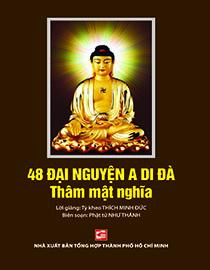 48 đại nguyện - A di đà thâm mật nghĩa