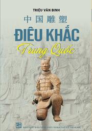 Điêu khắc Trung Quốc