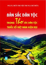 Bản sắc dân tộc trong thơ ca các dân tộc thiểu số Việt Nam hiện đại (Khu vực phía Bắc Việt Nam)