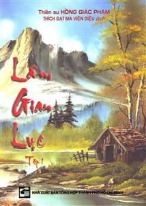 Lâm Gian Lục (Tập 1)