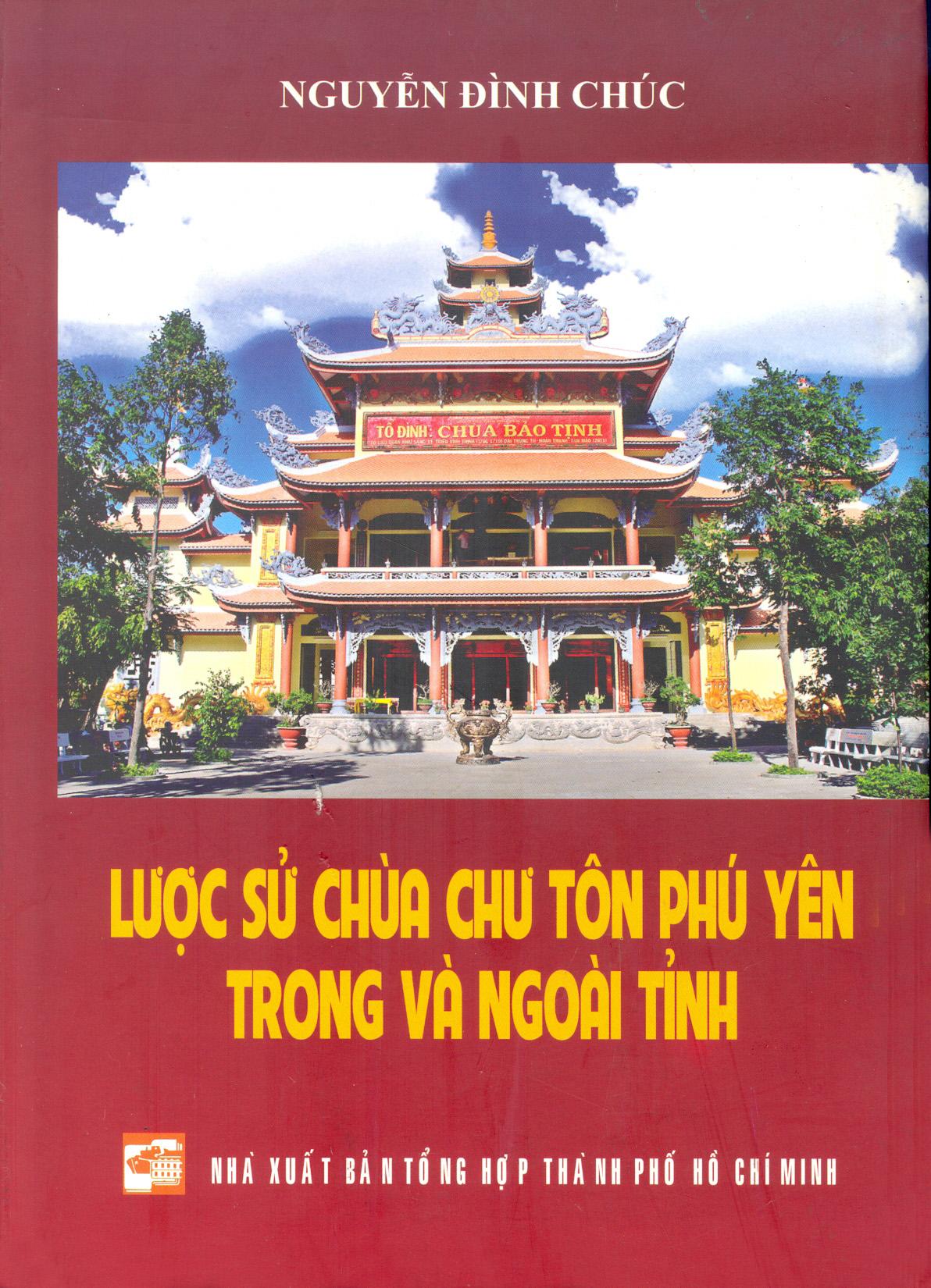 Lược sử chùa Chư Tôn Phú Yên trong và ngoài tỉnh