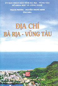 Địa chí Bà Rịa - Vũng Tàu