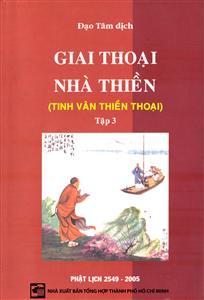 Giai thoại nhà Thiền (tập 3)