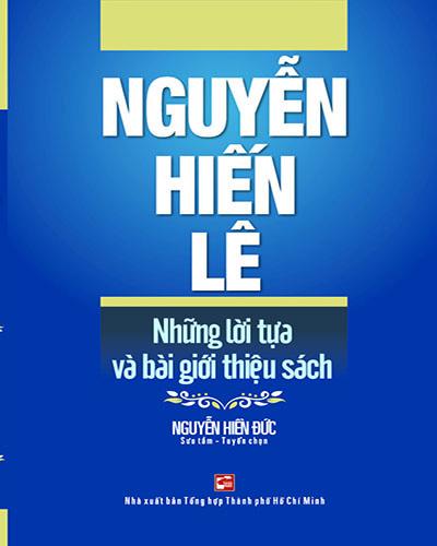 Nguyễn Hiến Lê - Những lời tựa và bài giới thiệu
