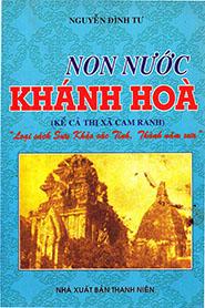 Non nước Khánh Hòa