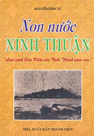 Non nước Ninh Thuận
