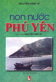 Non nước Phú Yên