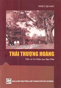 Nửa ngày của Thái Thượng Hoàng