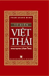 Từ điển Việt Thái