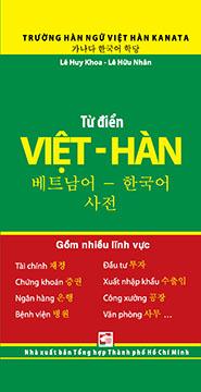 Từ điển Việt-Hàn